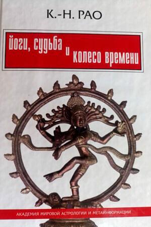kol-cover